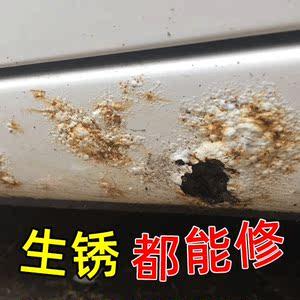 汽车补漆笔膏专用深度车辆刮花去划痕修补液修复神器露底漆珍珠白