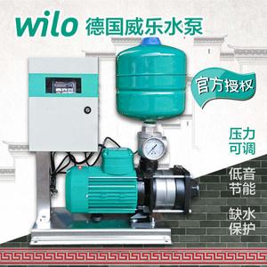 德国威乐水泵803变频增压泵宾馆酒店洗浴全自动恒压供水设备包邮