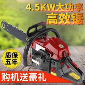 电动加长木屑电锯切割木地板电链锯树木链条汽油锯家用伐木机手工