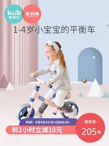 KUB可优比儿童平衡车无小孩1-3岁宝宝玩具脚踏溜溜车滑行车滑步车