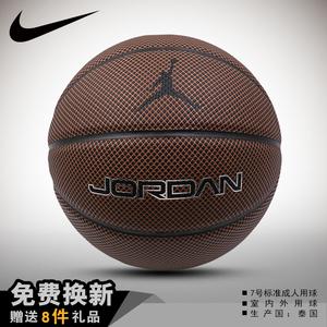 NIKE喬丹AJ籃球耐克手感好正品PU水泥地室內室外7號BB0621