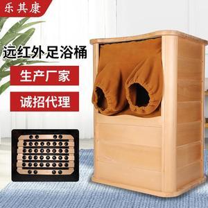 定制加熱足浴桶利隆同款全息能量養生桶汗蒸遠紅外線鐵杉木桶