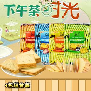 三立SANLEA 海苔马铃薯薄脆饼干450G*4包土豆香薄脆片饼干薯脆片