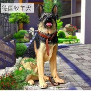 創意大號狼狗擺件仿真樹脂招財狗動物模型家居客廳庭院裝飾品擺設
