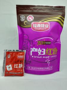 福源糖业联谊产妇红糖袋装独立小包装红糖7.8元/袋三袋全国包邮