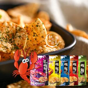 台湾进口KAKA咔咔龙虾饼网红零食薯片虾片休?#20449;?#21270;食品海苔味小吃