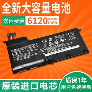 全新三星/SAMSUNG AA-PBYN8AB NP530U4B 530U4C 535U4C筆記本電池