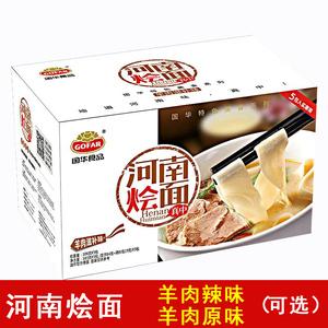 郑州国华烩面羊肉味5连包宽面条带料包速食面泡面方便面河南特产