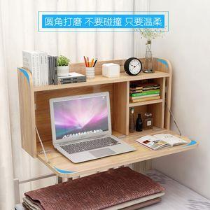 大学生小桌子床上桌宿舍壁挂式书桌上下铺固定床边宿舍带抽屉折叠