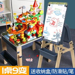 兒童積木桌多功能實木遊戲幼兒女孩玩具台益智寶寶宜家學習小桌子