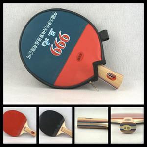 特价天津三九999A级 乒乓球拍  有瑕疵 无拍套(随机送乒乓球)