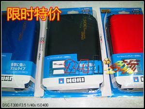 国产正品 仿HORI NEW 3DSLL配件 收纳保护硬包 红黑蓝 3色选 现货