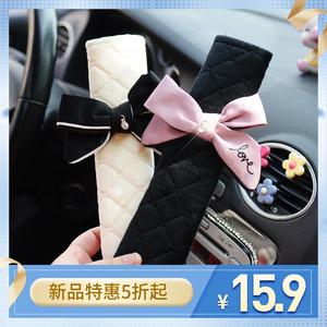 汽车安全带护肩套可爱毛绒柔软加长防勒四件车载保险带装饰套女