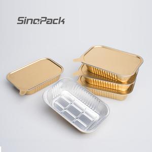 金信620ML高檔無皺密封口耐高溫保溫外賣快餐鋁箔打包盒錫紙盒
