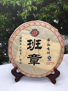 """2007年云海茶厂出品""""老班章"""""""