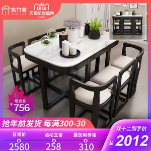 大理石餐桌家用现代简约小户型长方形创意实木饭桌4人6餐桌椅组合