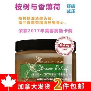 加拿大bath body works/BBW 磨砂膏/糖去角质368G芳疗桉树香薄荷