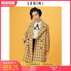 【商場同款】樂町2019冬裝新款綿羊毛格紋毛呢大衣外套C2AAA1101