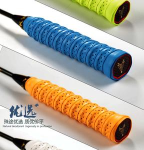 殊途优选羽毛球网球龙骨吸汗带手胶 进口水粘性面料优质EVA