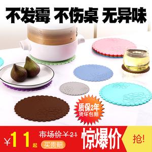 杯垫硅胶?#22871;?#22443;菜垫子碗垫创意餐盘垫隔热垫家用餐桌垫餐垫防烫垫