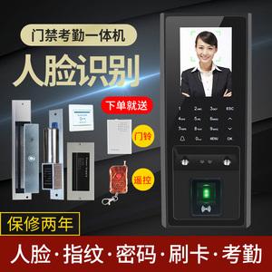 人臉識別門禁系統一體機玻璃門指紋密碼刷卡門禁鎖電磁鎖 磁力鎖