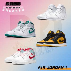 Air Jordan 1 Mid AJ1中帮纯白白绿凯尔特人 新欢黑黄白红 554724