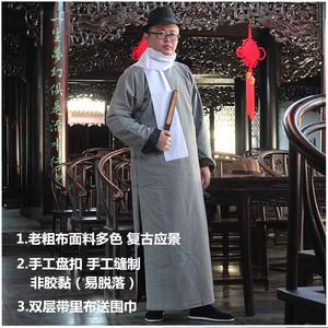民国古装长衫中式复古儿童相声服五四青年大褂长袍小孩演出服装男
