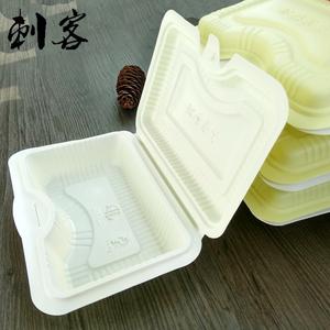 一次性餐盒长方形塑料饭盒 黄白M2米饭盒 外卖打包自封口菜盒包邮