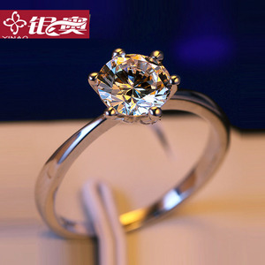 925純銀鉆戒仿真鉆石戒指女時尚一對結婚求婚情侶對戒男婚戒個性