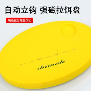 強磁一線拉餌盤單層線磁魚餌拉絲盤立鉤自動分鉤浮水黑坑競技釣魚