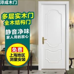 美式新款静音成品?#21672;?#28900;漆实木套装门复合双开室内折叠厨房单移门