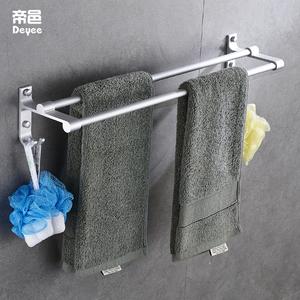 太空鋁合金衛生間晾洗臉帕手巾掛毛巾架免打孔浴室雙桿毛巾桿打孔