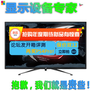华硕XG438Q 43吋VA 4K液晶显示器Free-Sync2 120Hz HDR600 PS4pro