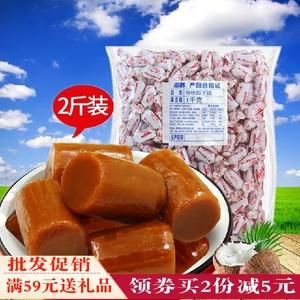 南國椰子糖硬糖傳統大粒1000g 散裝糖果懷舊零食椰汁糖海南特產
