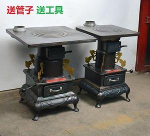 农村家用炉子养殖取暖炉煤炭炉小号烧煤火炉冬季室内燃煤炉新款图片