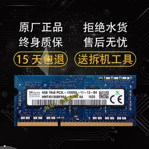 宏基V5-573G E5-471G E5-571G E5-572G ms2360 4G 笔记本内存条8G