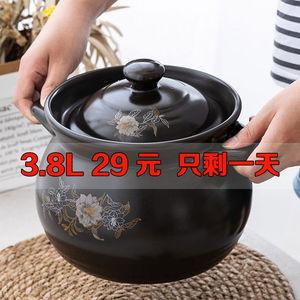 砂鍋燉鍋家用燃氣陶瓷鍋瓦煲湯沙鍋煤氣灶專用熬中藥燉湯煲罐小號
