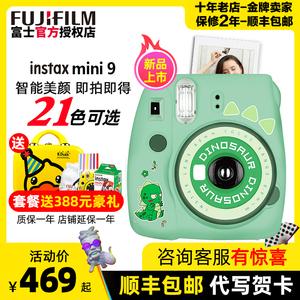 富士instax mini9自拍美颜相机套餐含拍立得相纸?#20449;?#23398;生7c升级款