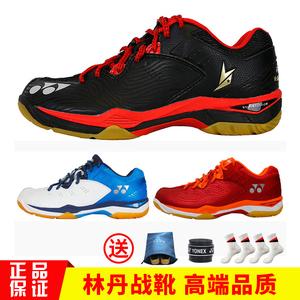 YONEX尤尼克斯CFLD CFT超輕男女同款羽毛球運動鞋林丹戰靴 正品