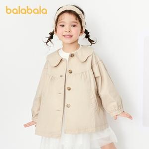 巴拉巴拉童裝小童寶寶外套女童春秋2021新款甜美風衣兒童經典時尚