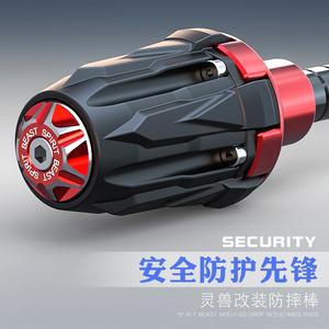 防摔膠棒改裝越野摩托車配件通用小龜王電動踏板車跑車靈獸防摔桿