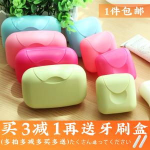 塑料帶鎖扣旅行肥皂盒 迷你便攜香皂盒 創意帶蓋密封皂盒防水有蓋