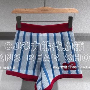 UOOYAA烏丫專柜正品國內代購2020夏新款針織短褲UY022M7141-999