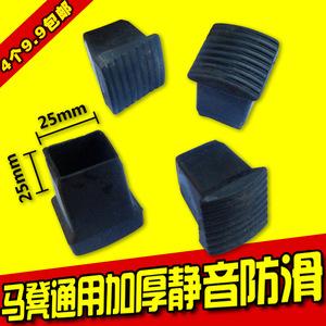 腳手架廠家直銷多功能折疊馬凳配件套腳墊包郵25方管加厚防滑耐磨