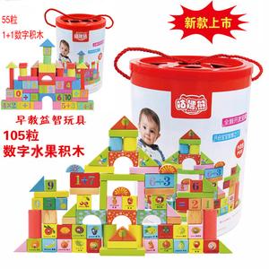 拼搭益智玩具咕噜熊木质桶装积木智力开发105粒数字动物水果积木