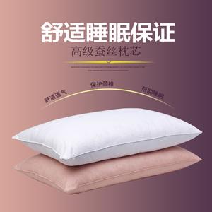 手工桐鄉蠶絲枕頭枕芯100%桑蠶絲成人枕芯嬰兒童保健護頸枕高低枕