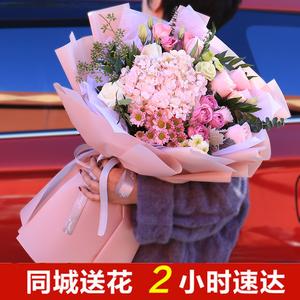 创意混搭玫瑰花束上海鲜花速递同城生日礼物当天花店配送花绣球