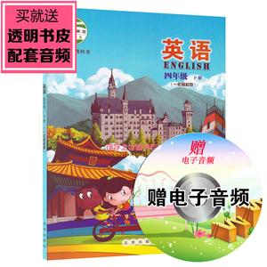 北京小学一年级教材