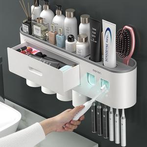 牙刷置物架刷牙杯漱口掛墻式衛生間免打孔壁掛網紅收納架牙缸套裝