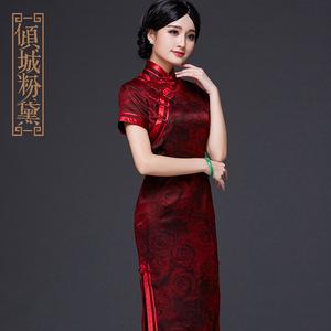 高端定制倾城粉黛新款改良时尚真丝中长款旗袍裙日常复古女士修身